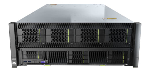 Huawei FusionServer G5500